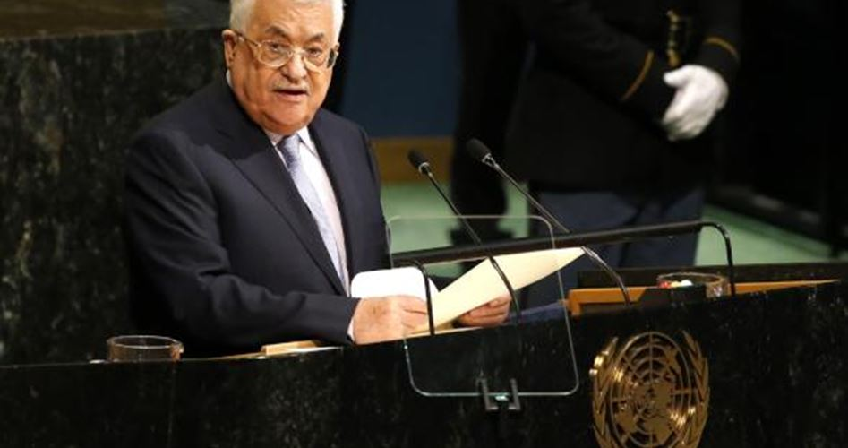 Abbas: PA government to undertake its duties in Gaza next week