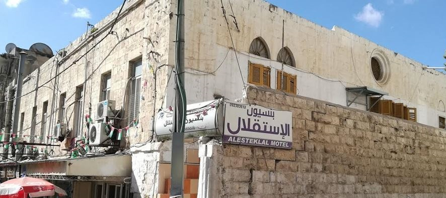 Seven decades of the history of Nablus