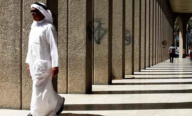 'Bahrain wealth fund has up to $300m for new deals'