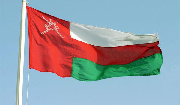 UAE angers Oman again by adding Musandam Governorate to Emirates map