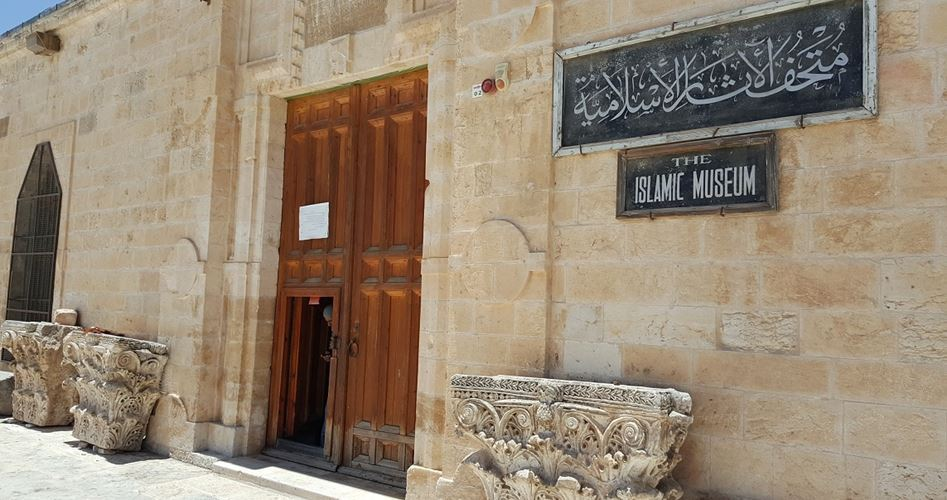 Surviving trace of Muslims' rootedness in Jerusalem