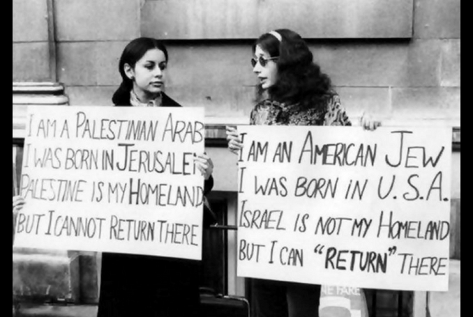 The More Plausible and Reasonable History of Palestine and Israel