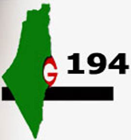 "The monthly report of ""Group 194"" on the situation of Palestinian Refugees (April 2018)"