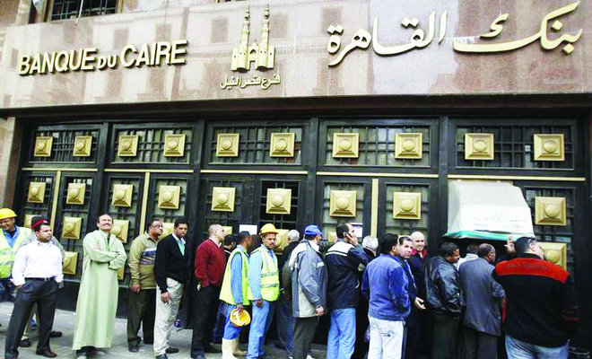 Egypt central bank removes foreign currency transfer limit