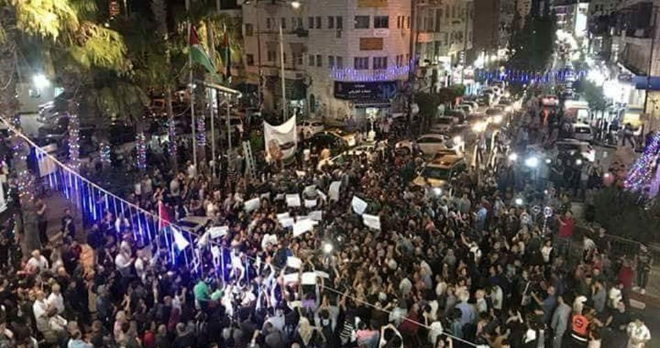 PA bans demonstrations, protests in the West Bank