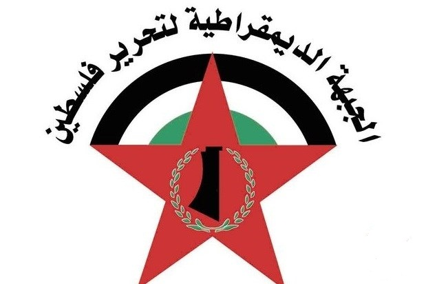 DFLP condemns US statements on settlements, urges PA to withdraw recognition of Israel
