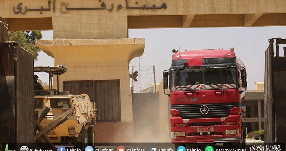 Paid shipments of Egyptian diesel arrive in Gaza