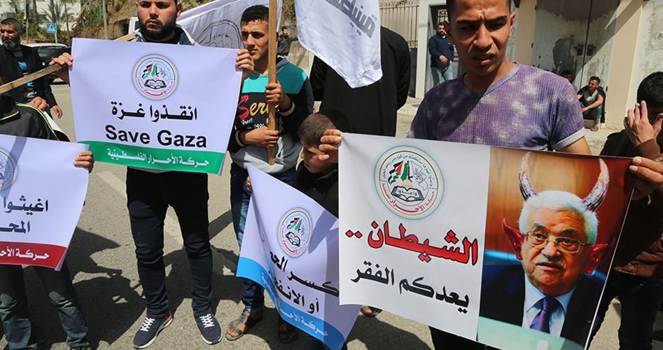 Ahrar Movement stages protest against Abbas's decisions on Gaza
