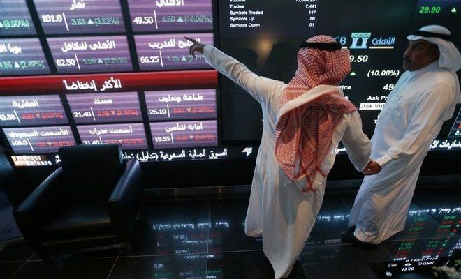 Saudi stock exchange unveils more reforms to boost investor confidence