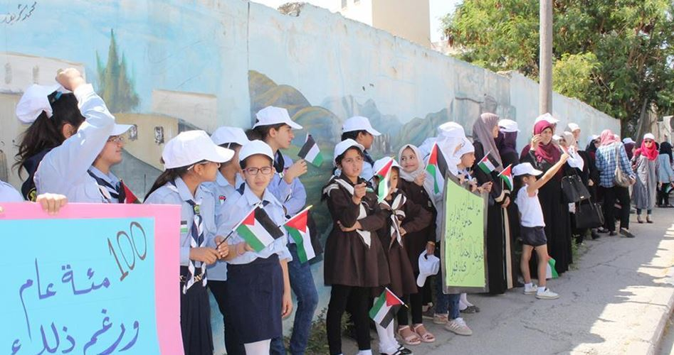 Carnival of Freedom in Nablus to mark the 50th Naksa anniversary