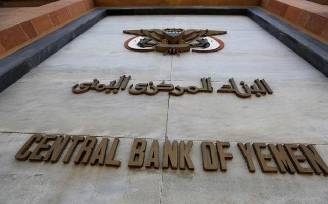 Saudi Arabia's King Salman orders transfer of $2 billion to Central Bank of Yemen