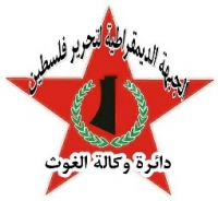 DFLP calls for taking UNRWA's declarations about its financial deficit seriously