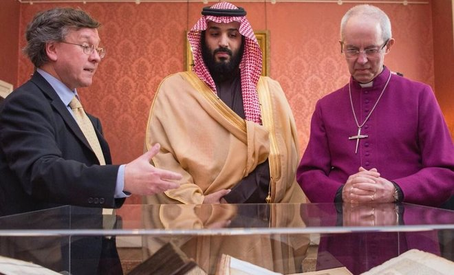 Saudi Crown Prince, Archbishop view fragments of one of oldest Qur'an manuscripts