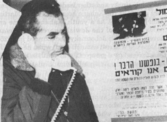 "A Reverberation of Meir Kahane's Fascist ""They Must Go"" Cry"