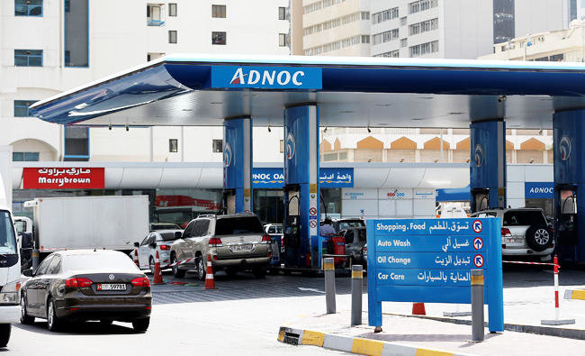 UAE's main oil company in talks over offshore oil stakes