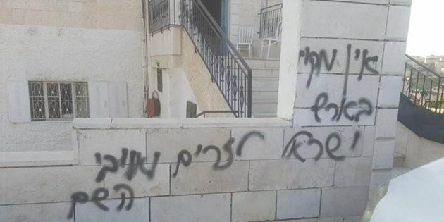 Israeli settlers spray racist anti-Arab graffiti, puncture tires in Palestinian town