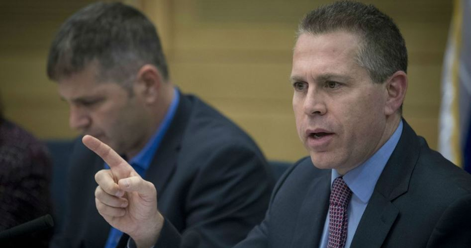 Ministry condemns Israeli decision to expand arm possession system