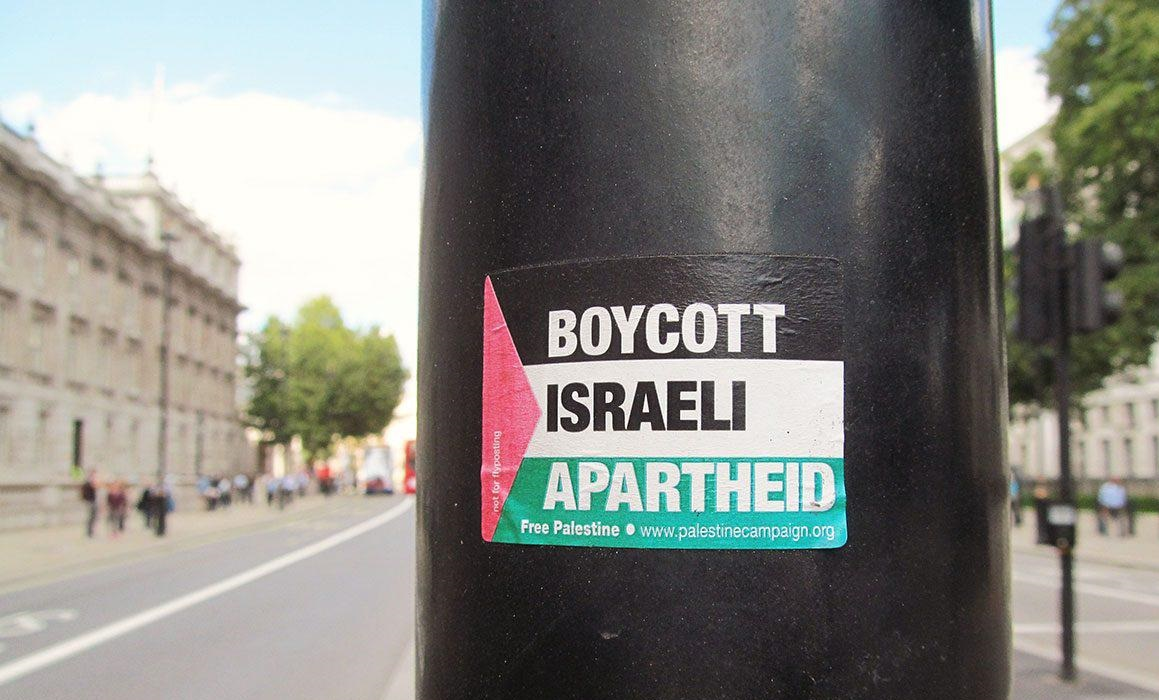 Israeli government intensifies efforts to link BDS to 'terrorism'