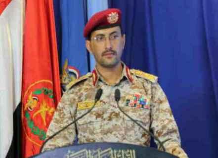 """أربعة أسباب وراء الهُجوم الحوثي بالمُسيّرات """"المُلغّمة"""" على مطار أبها الدولي السّعودي.. لماذا يتزامن هذا الهُجوم مع القرار الأمريكي بوقف صفقات الأسلحة للرياض؟"""